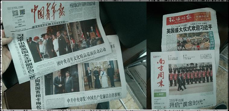 სის ვიზიტმა ყველა ჩინური გაზეთის ყურადღება მიიპყრო.