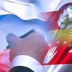 საქართველოს ოკუპირებული ტერიტორიების ე.წ დამოუკიდებლობის არაღიარების შესახებ